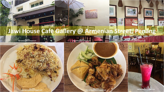 Jawi House Cafe Gallery Penang