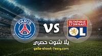 نتيجة مباراة ليون وباريس سان جيرمان اليوم الاربعاء بتاريخ 04-03-2020 كأس فرنسا