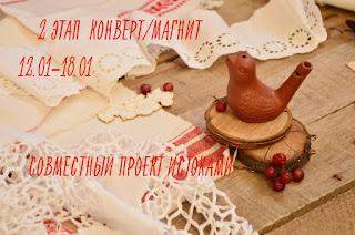 http://lazer39.blogspot.ru/2017/01/2.html