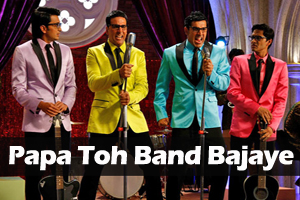 Papa Toh Band Bajaye