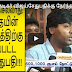 Actor vijay sethupathi suffered horrible Also villages Peoples for Rs.1000,500