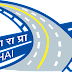 National Highways Authority of India (NHAI) Recruitment 2018 for Manager & DGM Various Posts