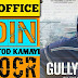 Top 10 gully boy collectionImages, Greetings, Pictures for whatsapp - bestwishespics
