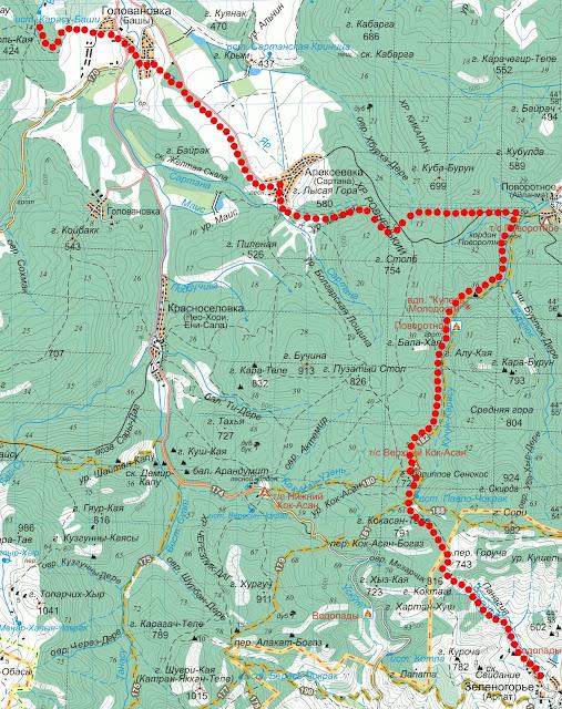 Карта маршрута Карасу-Баши – каньон Кок-Асан (Кучук-Карасу) – Зеленогорье
