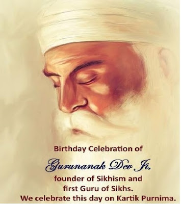 happy gurunanak jayanti picture