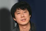 Biodata Kim Young Pil pemeran Han Jeong-hoon