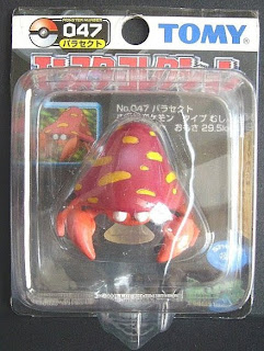 Parasect Pokemon figure Tomy Monster Collection black package series