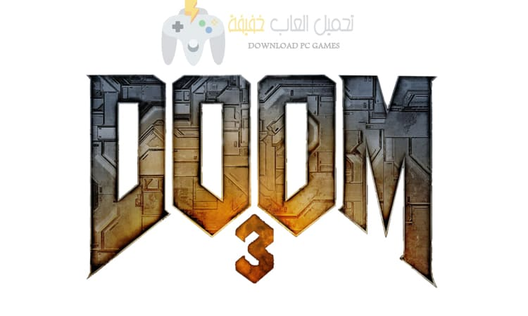 تحميل لعبة Doom 3 مضغوطة للكمبيوتر