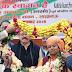 राष्ट्रपिता बापू  के देश की साझी विरासत को कायम रखना हमारी  जिम्मेदारी :तारिक़ अनवर,कांग्रेस