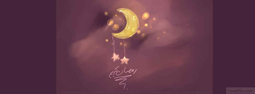 Best islamic photos for facebook timeline of ramadan mubarak