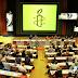 """منظمة العفو الدولية تندد بمحاكمة تميزت بغياب """" تحقيق جاد """" في قضية مجموعة اكديم ازيك"""