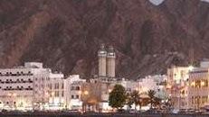 ओमान की राजधानी क्या है और कहा है । Oman Ki Rajdhani
