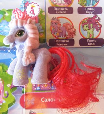 Фигурка лошади Filly Принцесса Ровена