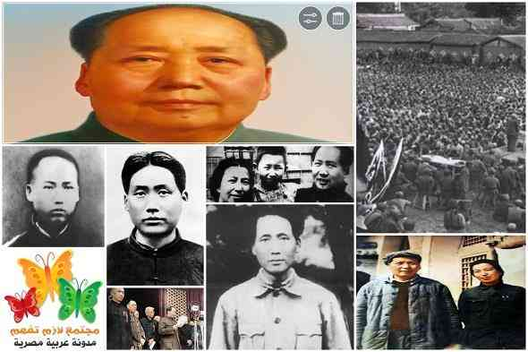 Mao-Tse-tung-biography-قصة-حياة-ماو-تسي-تونج