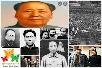 قصة حياة ماو تسى تونج - الرئيس الاسبق للصين و الحزب الشيوعي, قائداً عسكرياً