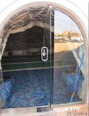 Masjid Bawah Tanah Yang Unik di Abu Dhabi