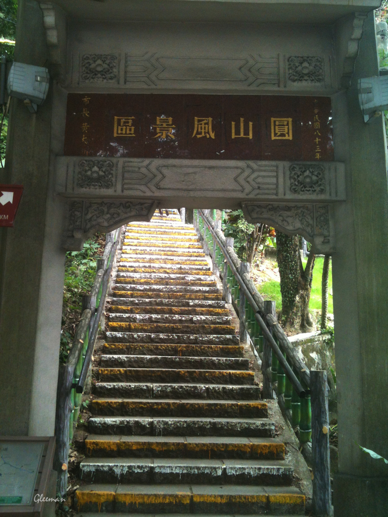 只要沿著黃白相間的路走就可以下到劍潭了