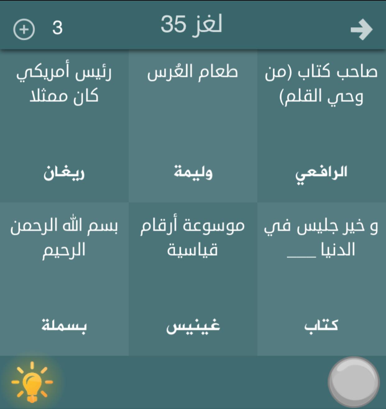 كتاب شعر فطحل العرب