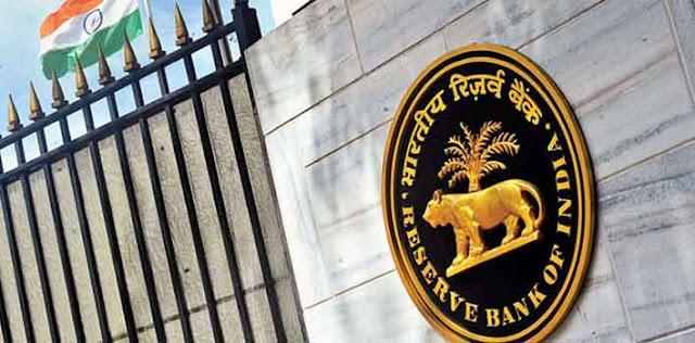 RBI और मोदी सरकार की खीच तान