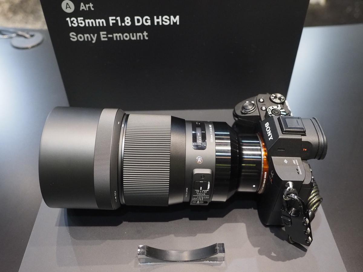 Sigma 135mm f/1.8 DG HSM Art