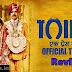 Toilet Ek Prem Katha Official Trailer Review Akshay Kumar & Bhumi Pednekar's 'Anokhi Love Story'
