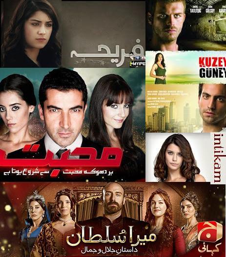 Urdu1 drama fariha episode 171 : Dishonoured 2 release date
