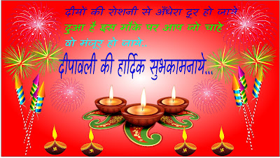 Best Happy Diwali 2018 Wishes