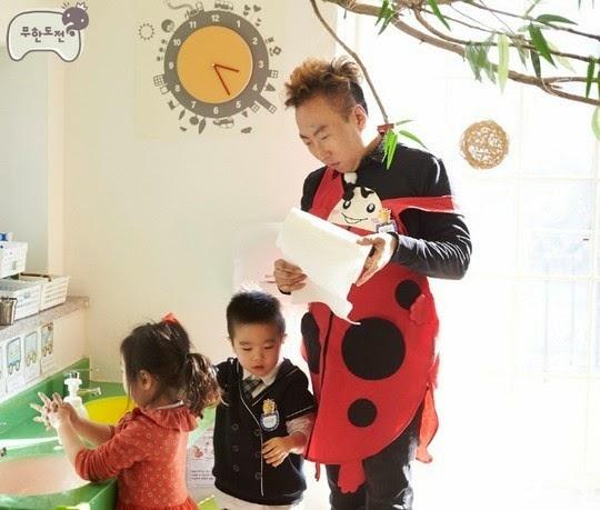 infinite challenge daycare center teacher park myeong su