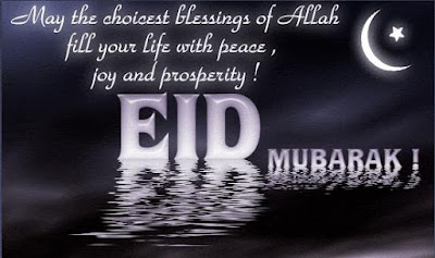 Eid al Fitr Mubarak sayings