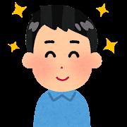綺麗な髪の人のイラスト(男性)