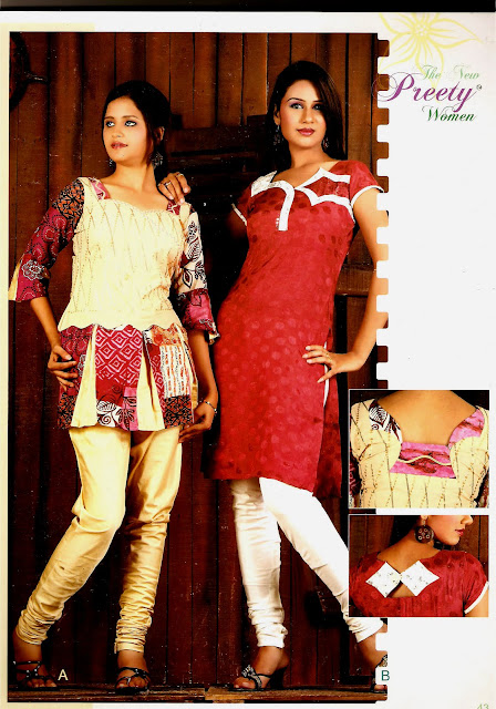 Salwar Suite Designs Vol - 4