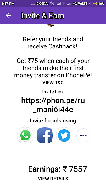 PhonePe Refer and Earn,PhonePe Invite and Earn Money from Mobile