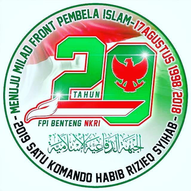 Inilah Logo Resmi Untuk Sambut Hut Ri Ke 73 Dan Milad Fpi Ke 20 Mozaik Harokah Fpi