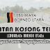 Jawatan Kosong di Lebuhraya Borneo Utara - 28 Februari 2019