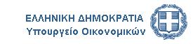 gsis.gr: Εκτυπώστε το εκκαθαριστικό ΕΝΦΙΑ 2016 (Ενιαίος Φόρος Ακινήτων)