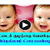 a way to Conceive Twins