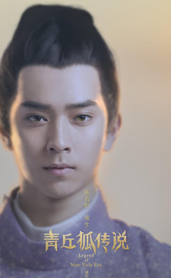 Chen Ruo Xuan in Legend of Nine Tails Fox (2016 Chinese fantasy period drama)
