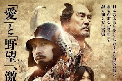 Sinopsis Sekigahara / 関ヶ原 (2017) - Film Jepang