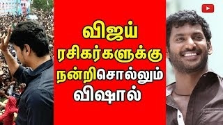"""Thanks to Vijay Fans"" – Vishal's happy response for Ilayathalapthy Fans"