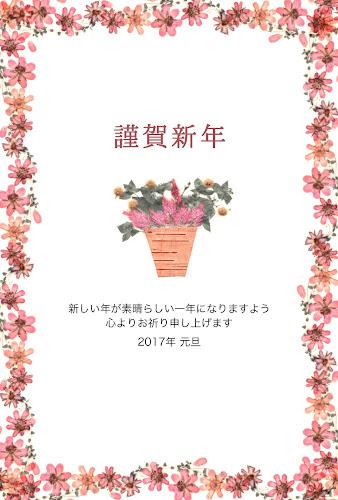 ピンク色の押し花フレームの年賀状テンプレート