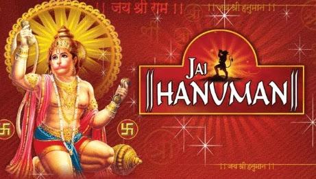 Hanuman Chalisa In Bengali with meaning,Hanuman Chalisa lyrics in bengali,hanuman chalisa text in bengali, Hanuman chalisa in bengali full explanation,Hanuman