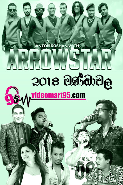 ARROW STAR LIVE IN MANDAWALA 2018