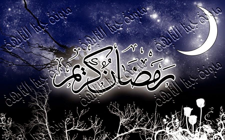 بداية شهر رمضان 2015- 1436 مصر وجميع الدول العربية فلكياً