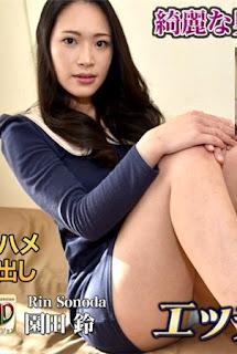 H0930 – ori1450 – Rin Sonoda