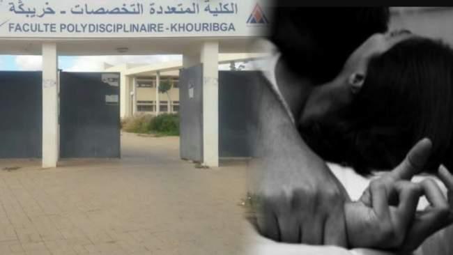 اغتصاب طالبة داخل مرحاض كلية في مدينة خريبكة