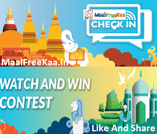 Check in Watch And Win Contest