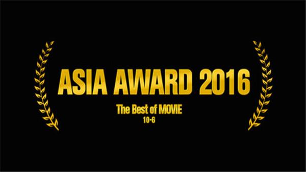UNCENSORED Asiatengoku 0763 アジア天国 0763 ASIA AWARD 2016 ベストオブムービー 10位~6位発表! / 人気娘 / 人気娘, AV uncensored