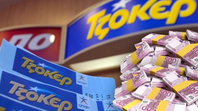 Έγινε εκατομμυριούχος σε ένα βράδυ - Ένας υπερτυχερός κέρδισε στο Τζόκερ 1,4 εκατ. ευρώ