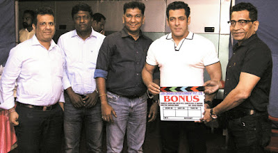 Salman Khan Mahurat Clap to Bonus Marathi Movie