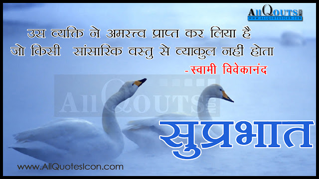 Best Hindi Subhodayam Images With Quotes Nice Hindi Subhodayam Quotes Pictures Images Of Hindi Subhodayam Online Hindi Subhodayam Quotes With HD Images Nice Hindi Subhodayam Images HD Subhodayam With Quote In Hindi Morning Quotes In Hindi Good Morning Images With Hindi Inspirational Messages For EveryDay Hindi GoodMorning Images With Hindi Quotes Nice Hindi Subhodayam Quotes With Images Good Morning Images With Hindi Quotes Nice Hindi Subhodayam Quotes With Images Gnanakadali Subhodayam HD Images With Quotes Good Morning Images With Hindi Quotes Nice Good Morning Hindi Quotes HD Hindi Good Morning Quotes Online Hindi Good Morning HD Images Good Morning Images Pictures In Hindi Sunrise Quotes In Hindi  Subhodayam Pictures With Nice Hindi Quote Inspirational Subhodayam Motivational Subhodayam In spirational Good Morning Motivational Good Morning Peaceful Good Morning Quotes Goodreads Of Good Morning  Here is Best Hindi Subhodayam Images With Quotes Nice Hindi Subhodayam Quotes Pictures Images Of Hindi Subhodayam Online Hindi Subhodayam Quotes With HD Images Nice Hindi Subhodayam Images HD Subhodayam With Quote In Hindi Good Morning Quotes In Hindi Good Morning Images With Hindi Inspirational Messages For EveryDay Best Hindi GoodMorning Images With HindiQuotes Nice Hindi Subhodayam Quotes With Images Gnanakadali Subhodayam HD Images WithQuotes Good Morning Images With Hindi Quotes Nice Good Morning Hindi Quotes HD Hindi Good Morning Quotes Online Hindi GoodMorning HD Images Good Morning Images Pictures In Hindi Sunrise Quotes In Hindi Dawn Subhodayam Pictures With Nice Hindi Quotes Inspirational Subhodayam quotes Motivational Subhodayam quotes Inspirational Good Morning quotes Motivational Good Morning quotes Peaceful Good Morning Quotes Good reads Of GoodMorning quotes.